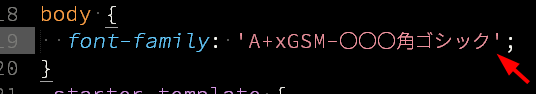 CSSに設定